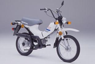 Verwonderlijk 1980 Honda PX-50 For Sale - 1 Owner Excellent Condition — Moped Army EO-19