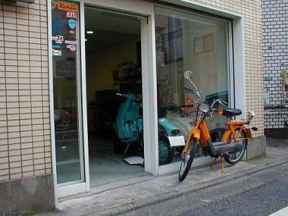 2004 Vespa Ciao, by moped shop in nippon