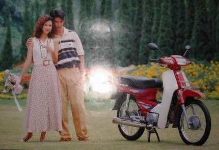 Honda, with couple